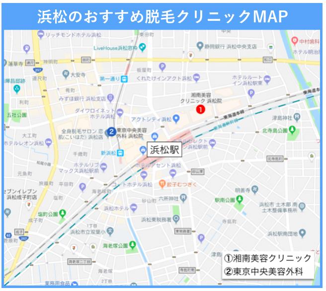 浜松町のおすすめ脱毛クリニックの地図