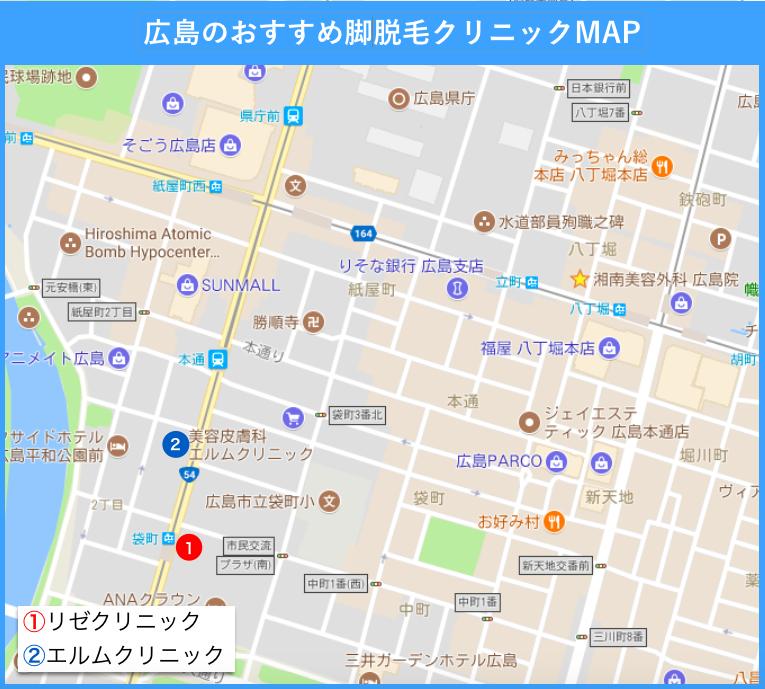 福山の脚脱毛のおすすめクリニックの地図