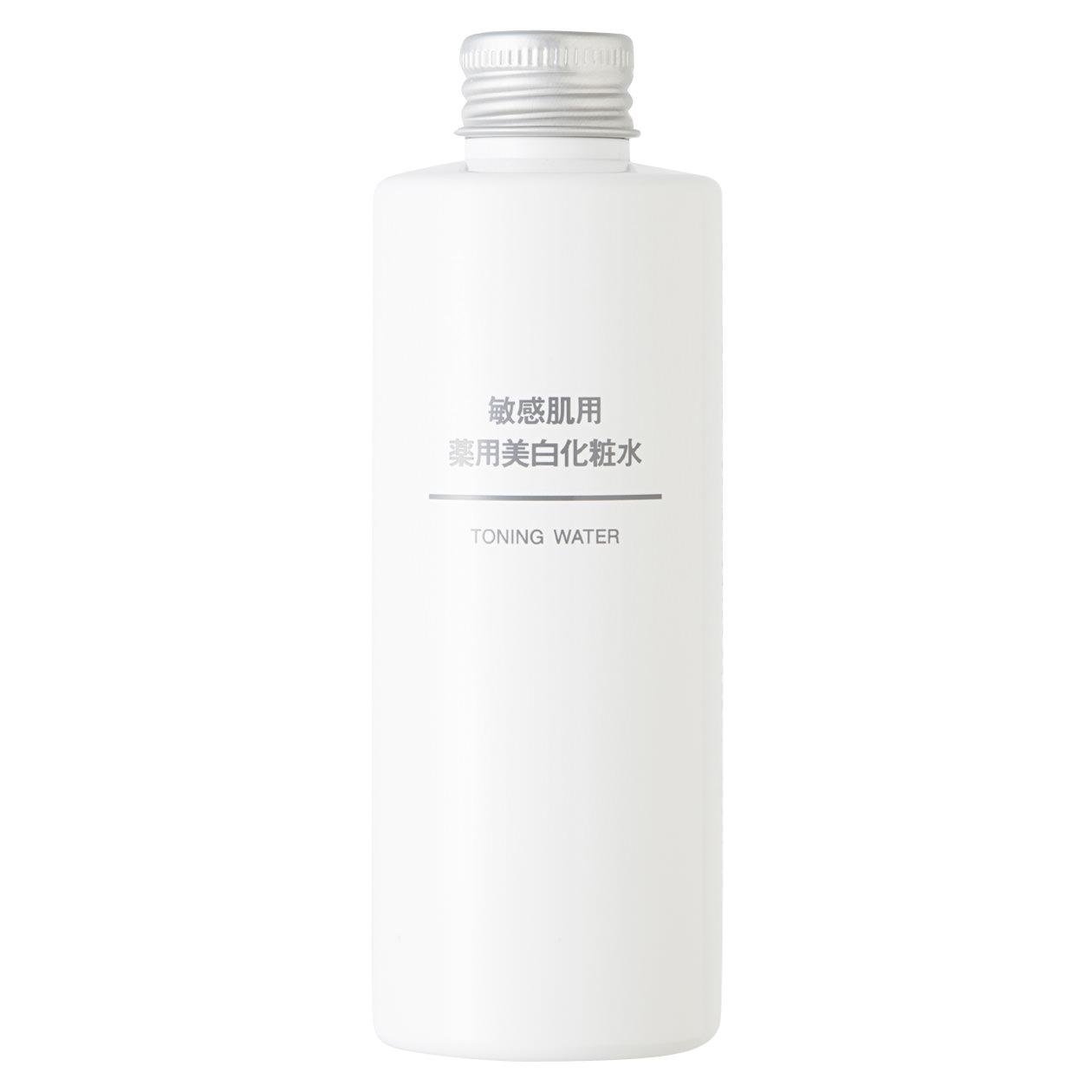 敏感肌用薬用美白化粧水