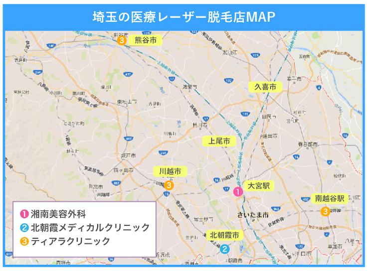 埼玉 脇脱毛 クリニック 地図