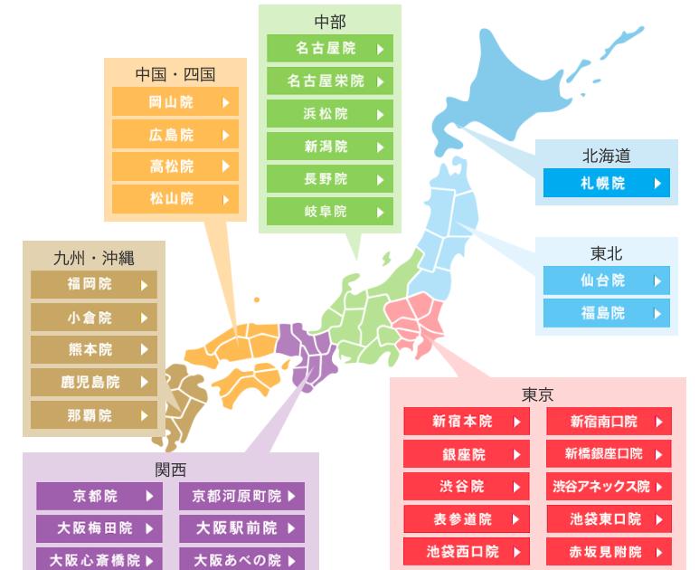 湘南美容クリニックの地図