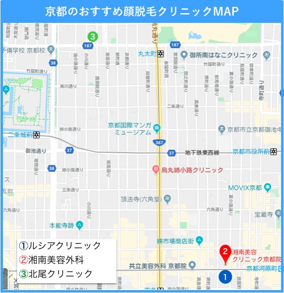 京都の顔脱毛クリニックの地図