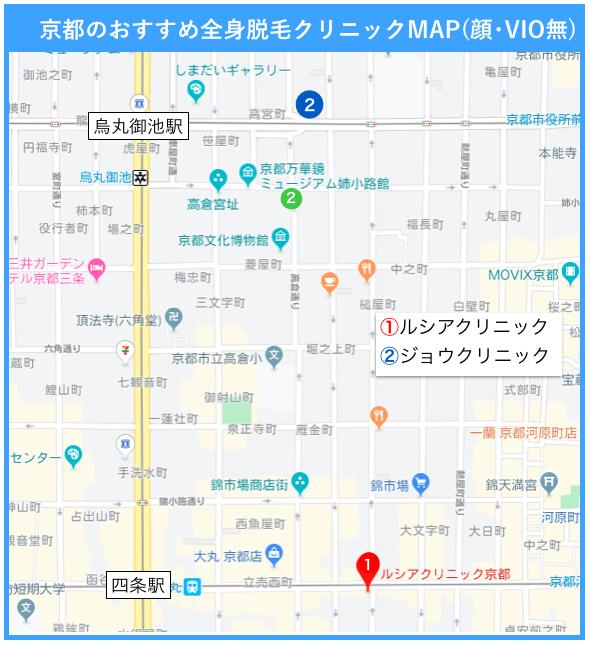 京都の全身脱毛クリニックの地図