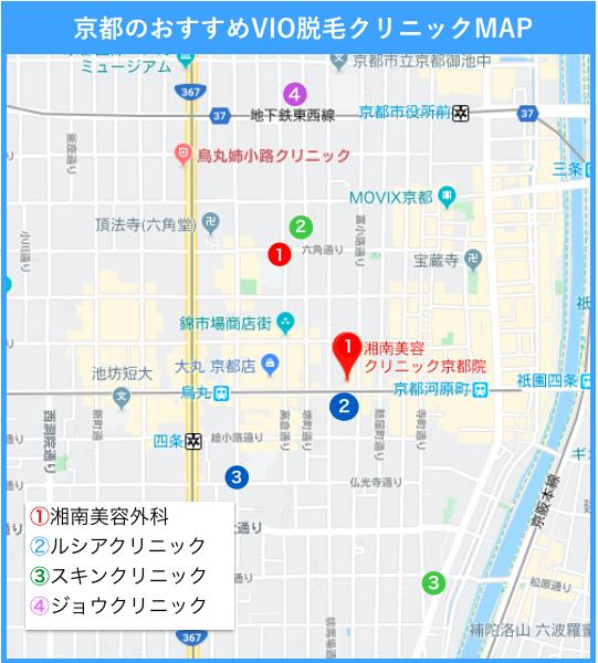 京都のvio脱毛クリニックの地図
