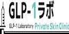 glp-1ラボのロゴ